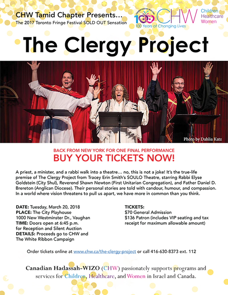 Tamid Chapter Clergy Project Flyer_Updated 1.jpg